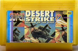 Desert Strike 2 [Airwolf jap]